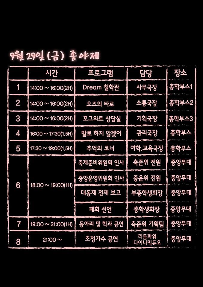 대동봉림제 7.jpg