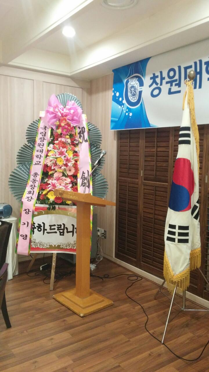 메카융합학과 동창회 4.jpg