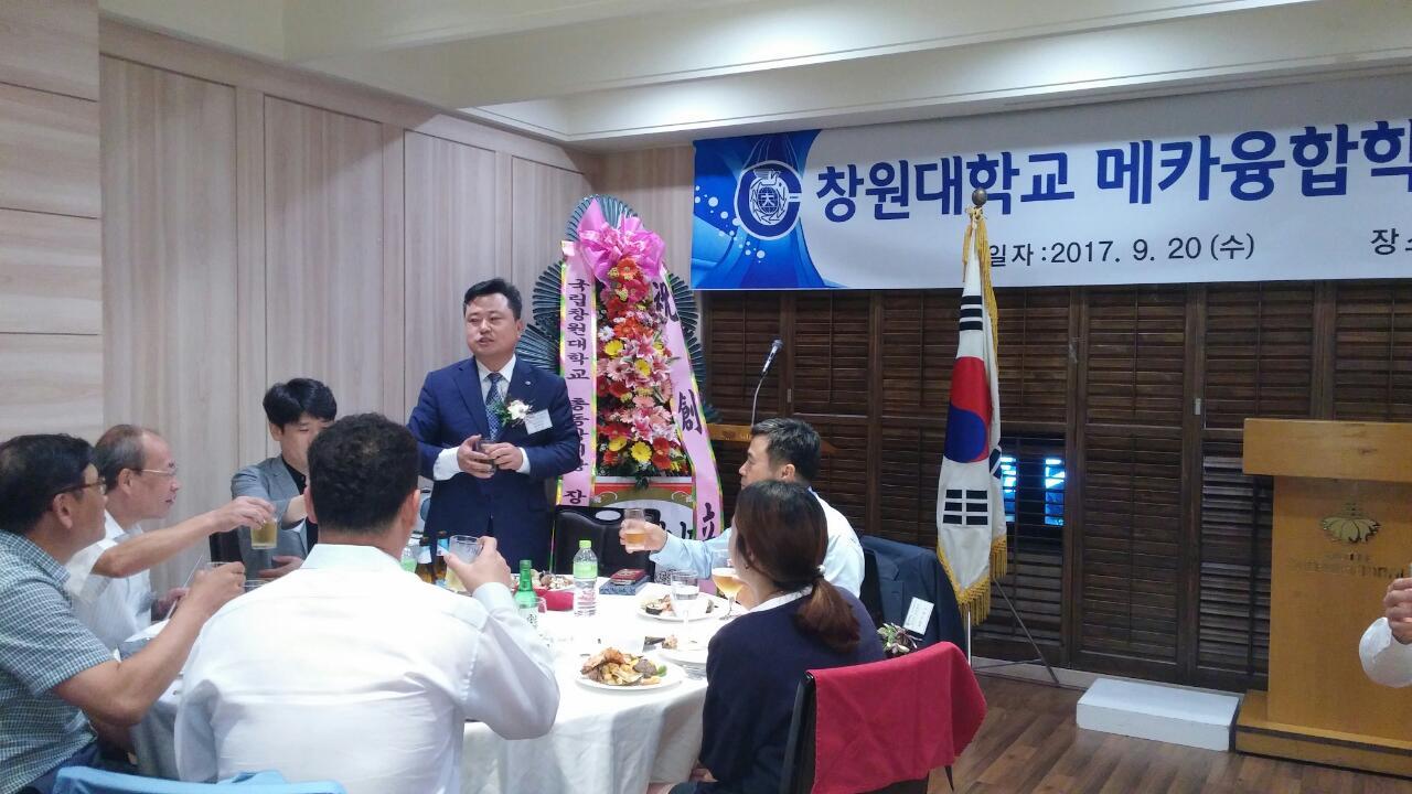 메카융합학과 동창회 9.jpg
