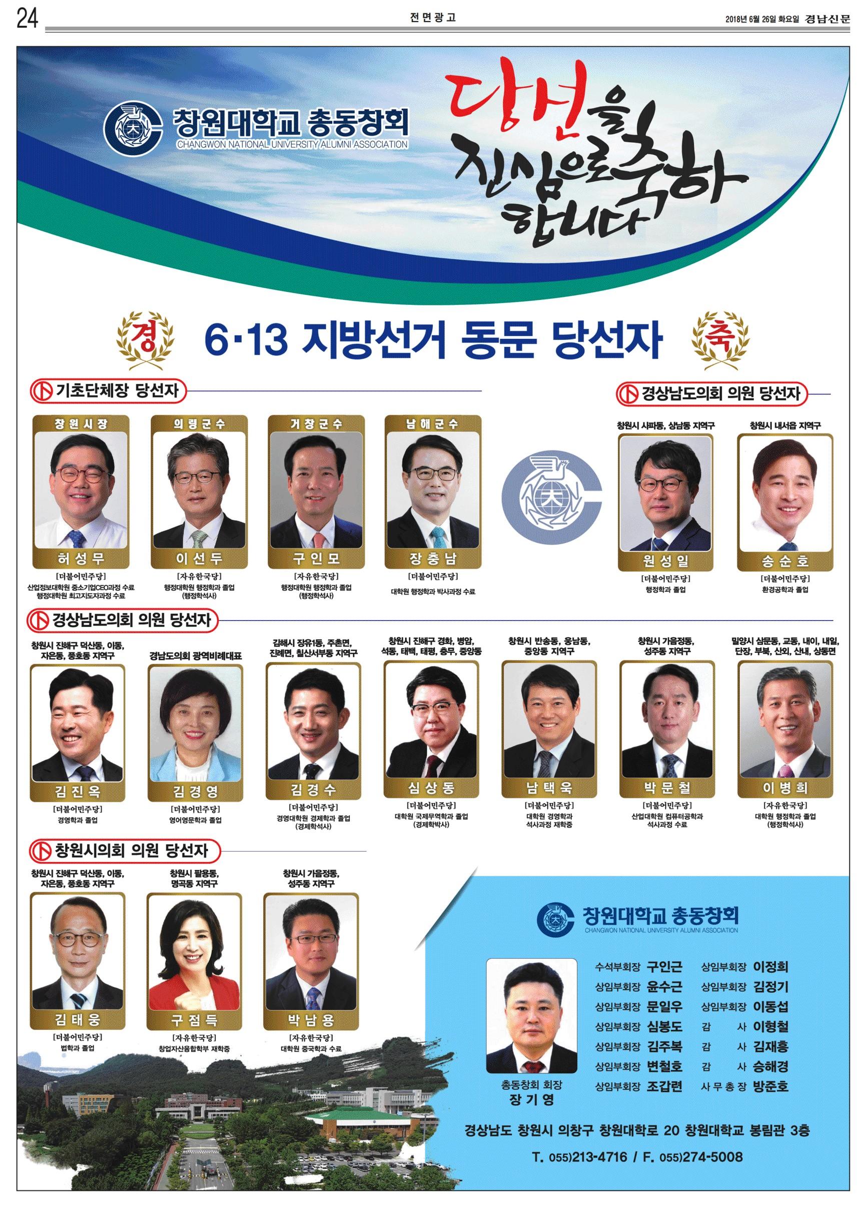 경남신문광고.jpg