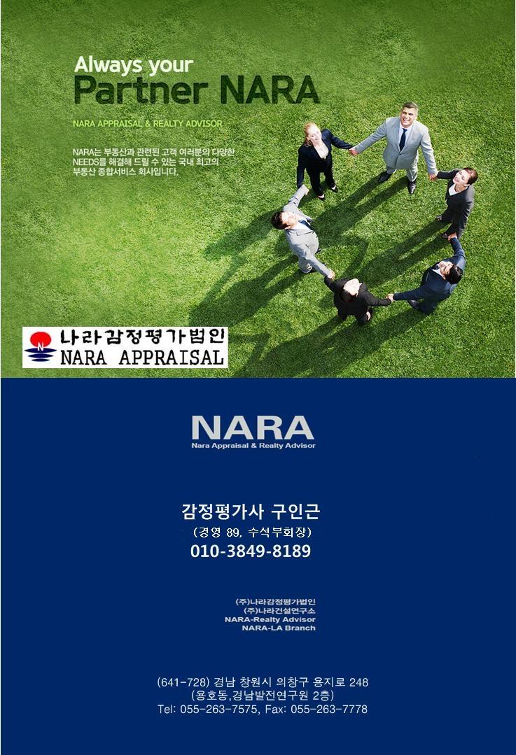 구인근 수석부회장님 광고.jpg