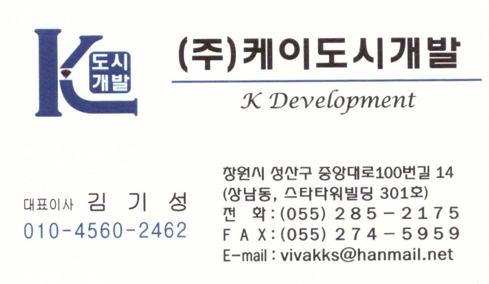 김기성 이사님.jpg